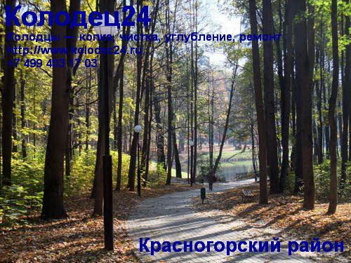 Углубление колодца Красногорск Красногорский район Московская область