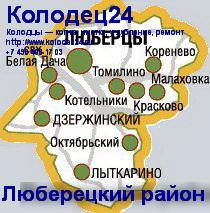 Карта Люберцы Люберецкий район Московская область
