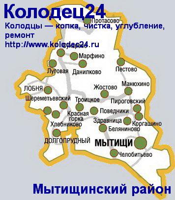 Карта Мытищи Мытищинский район Московская область