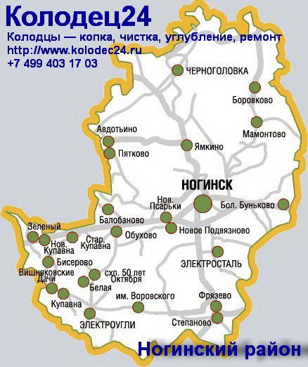 Карта Ногинск Ногинский район Московская область