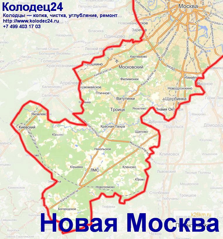 Карта Новая Москва