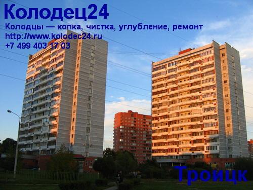 Углубление колодца Москва и Новая Москва Московская область