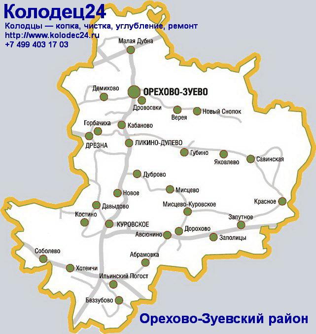 Карта Орехово-Зуево Орехово-Зуевский район Московская область