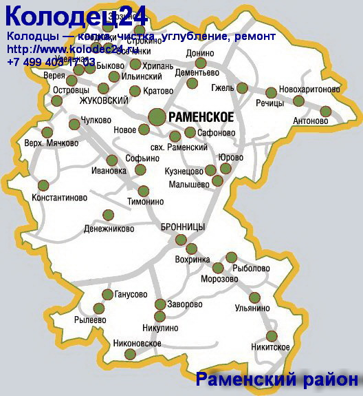 Карта Раменское Раменский район Московская область