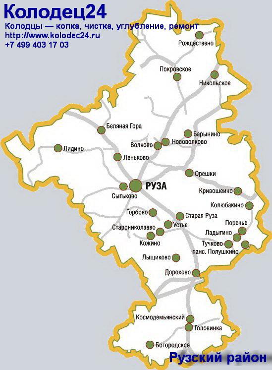 Карта Руза Рузский район Московская область