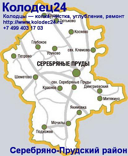 Карта Серебряные пруды Серебряно-Прудский район Московская область