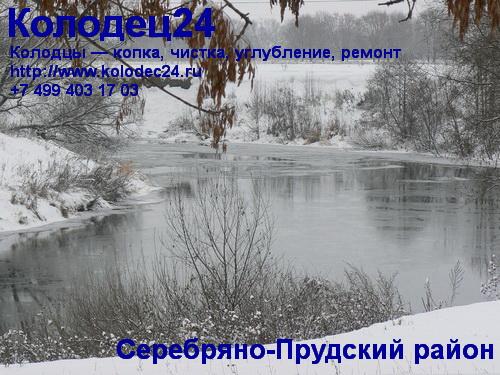 Углубление колодца Серебряные Пруды Серебряно-Прудский район Московская область