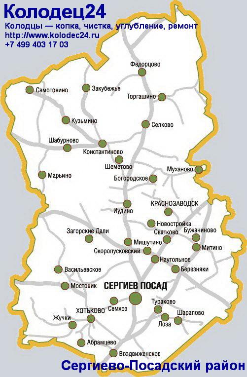 Карта Сергиев-Посад Сергиево-Посадский район Московская область