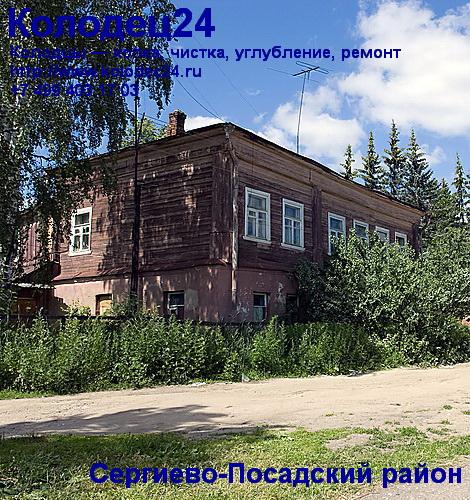 Углубление колодца Сергиев Посад Сергиево-Посадский район Московская область