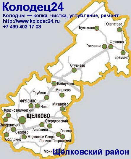Карта Щёлковский район Московская область