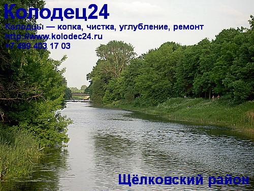 Щёлково Щёлковский район