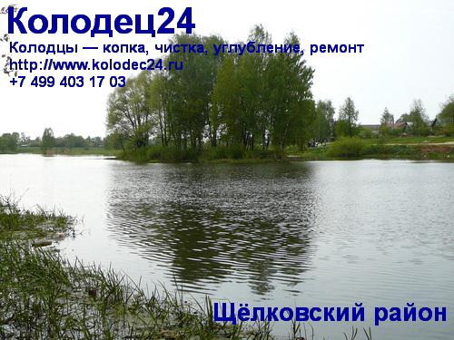Углубление колодца Щёлково Щёлковский район Московская область