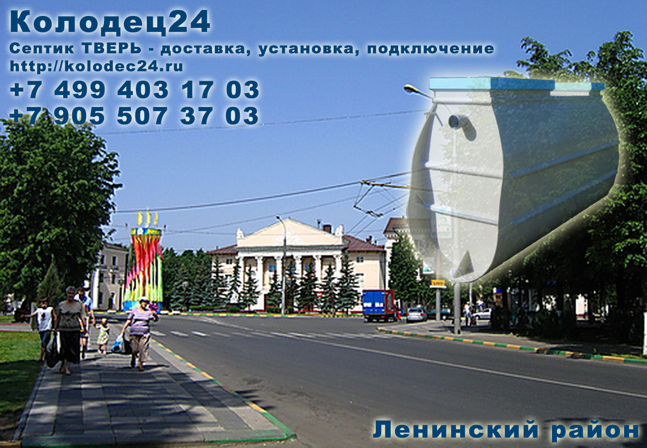 проститутки в ленинском районе московской области