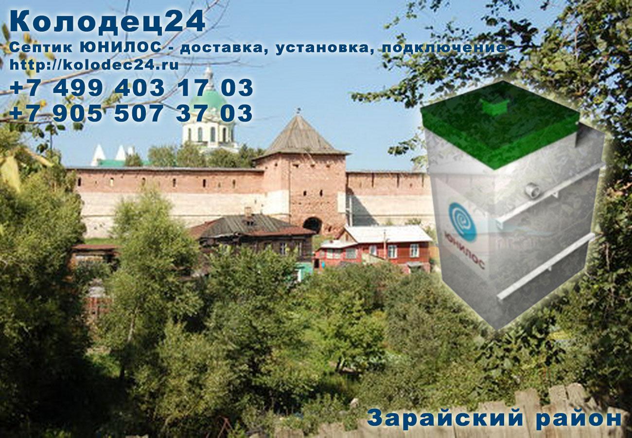 Доставка септик ЮНИЛОС Зарайск Зарайский район
