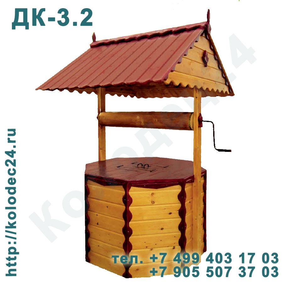 Домик на колодец серия ДК-3.2