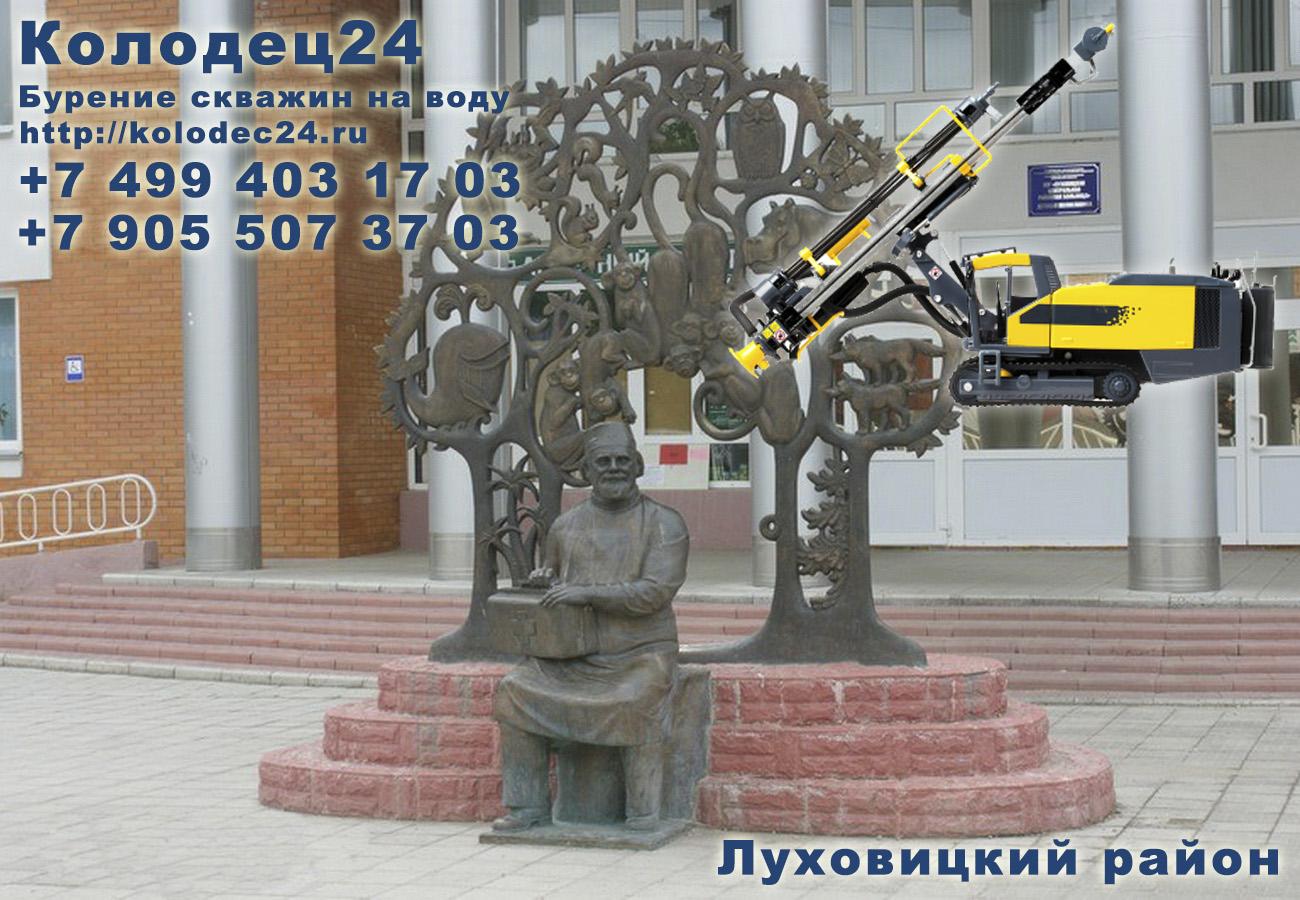 Бурение скважин Луховицы Луховицкий район