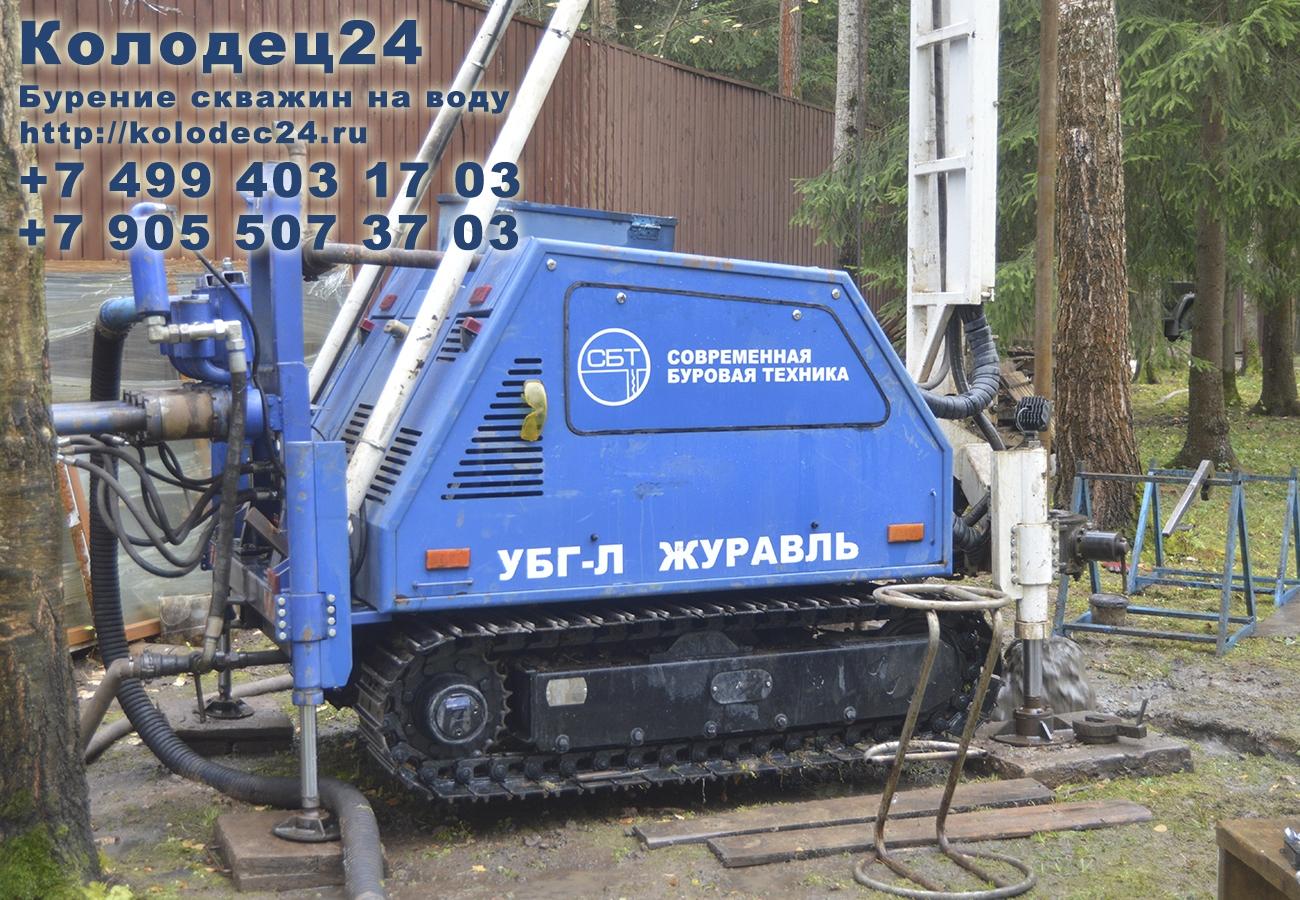 Бурение скважин Москва Московская область